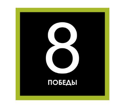 ЖК «Победы 8»